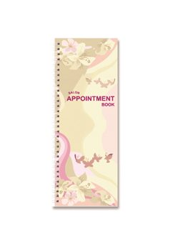 Appointment Book * 2 Columns